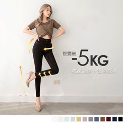 OrangeBear - 3D立體塑型視覺顯瘦收腹百搭窄管褲