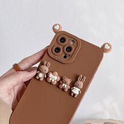 DipCool - 3D Animal Phone Case - iPhone 13 Pro Max / 13 Pro / 13 / 13 mini / 12 Pro Max / 12 Pro / 12 / 12 mini / 11 Pro Max / 11 Pro / 11 / SE / XS Max / XS / XR / X / SE 2 / 8 / 8 Plus / 7 / 7 Plus