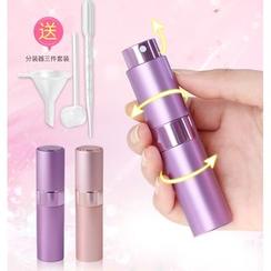 Litfly - Travel Fragrance Spray Bottle (8ml)