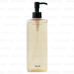 Shiseido - BAUM Aromatic Hand Wash Woodland Winds