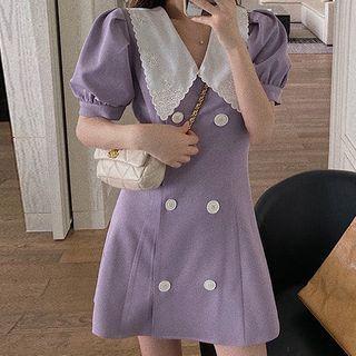 Fashion Street - Puff-Sleeve Double Breasted A-Line Mini Dress