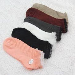 Sock Kingdom - Frilled Trim Socks