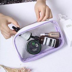 Ganah - Travel Transparent Zip Pouch
