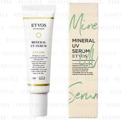 ETVOS - Mineral UV Serum SPF 35 PA+++