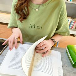 Jalynn - Lettering Loose T-Shirt in 10 Colors