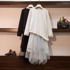 Sugar Town - Set: Asymmetric Sweatshirt + Spaghetti Strap Midi A-Line Mesh Dress
