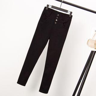Sugar Town - High-Waist Skinny Jeans