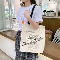 Milha - Printed Canvas Shopper Bag