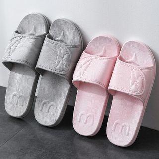 Maltjoy Home - Plain Bathroom Slippers