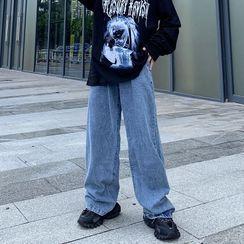 Giuliana - Wide-Leg Jeans
