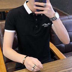 Andrei - Short-Sleeve Letter Polo Shirt