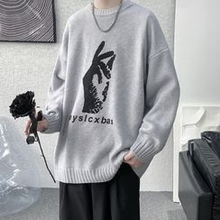 Bay Go Mall - Lettering Sweater