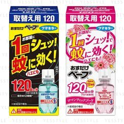 FUMAKILLA - Only Merely Beep Refill 28ml - 2 Types