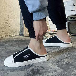 Tanzanite - Canvas Sneaker Mules