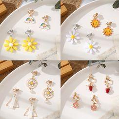Gold Beam - Set of 2: Dangle Earring