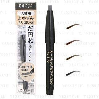 ISEHAN - Kiss Me Ferme Cartridge Eyebrow Pencil Refill - 4 Types