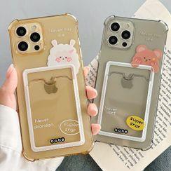 Make Workshop - Animal Card Holder Phone Case - iPhone 12 Pro Max / 12 Pro / 12 / 12 mini / 11 Pro Max / 11 Pro / 11 / SE / XS Max / XS / XR / X / SE 2 / 8 / 8 Plus / 7 / 7 Plus