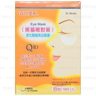 Dr. Morita - Q10 Firming Eye Mask