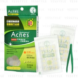Rohto Mentholatum - Acnes Anti-Bacteria Spot Dressing Day & Night