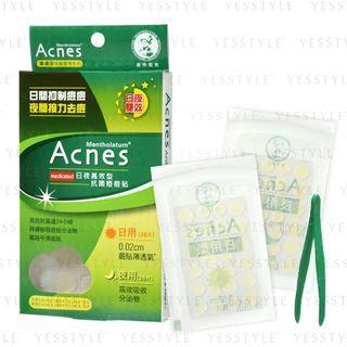 Rohto Mentholatum - Acnes Medicated Anti-Bacteria Spot Dressing Day & Night