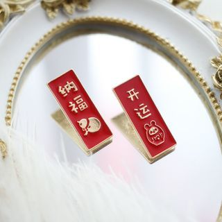 Eleven Era(イレブンエラ) - Chinese Character Brooch