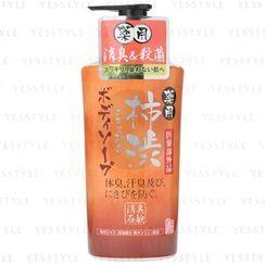 MAX - Kakishibu Body Soap