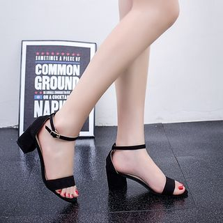 Chryse - Ankle Strap Chunky Heel Sandals