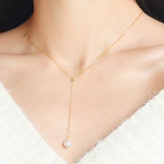 Twinstyle - Freshwater Pearl Pendant Y Necklace