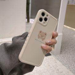 kloudkase - Bear Phone Case - iPhone 12 Pro Max / 12 Pro / 12 / 12 mini / 11 Pro Max / 11 Pro / 11 / SE / XS Max / XS / XR / X / SE 2 / 8 / 8 Plus / 7 / 7 Plus