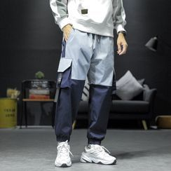 Andrei - Cargo Jogger Pants