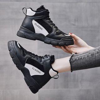 Shanhoo(シャンフー) - High Top Chunky Platform Sneakers
