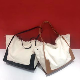 SUTOZ - Fray Hem Faux Leather Tote Bag