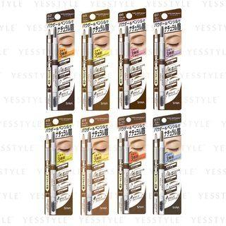 SANA - New Born W Brow EX 3 In 1 Eyebrow Pencil - 8 Types