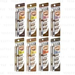 SANA - New Born W Brow EX 3 In 1 Eyebrow Pencil - 8 Types