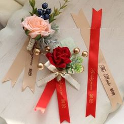 Vivian Design - Wedding Guest Ribbon