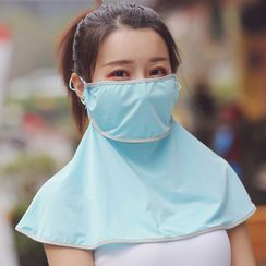 Dreamaway - Sun Protection Cape with Mask