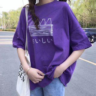 Ukiyo - Short-Sleeve Bottle Print T-Shirt