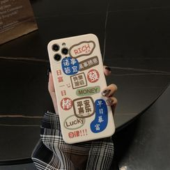 kloudkase - 中文字手機保護套 - iPhone 12 Pro Max / 12 Pro / 12 / 12 mini / 11 Pro Max / 11 Pro / 11 / SE / XS Max / XS / XR / X / SE 2 / 8 / 8 Plus / 7 / 7 Plus