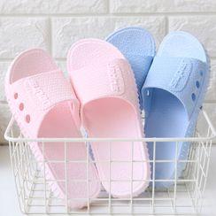 SunShine - Bathroom Slippers