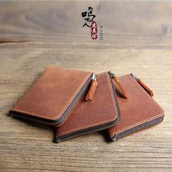Wavecho - Faux Leather Wallet