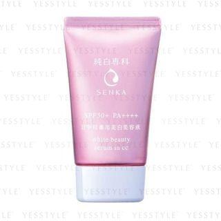 Shiseido - Senka White Beauty Serum In CC SPF 50+ PA++++