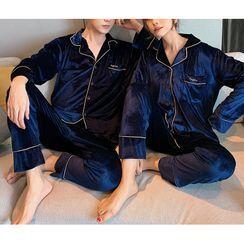 Victorinaka - Couple Matching Pajama Set: Contrast Trim Shirt + Pants