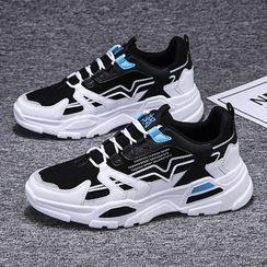 BELLOCK - Lettering Platform Sneakers