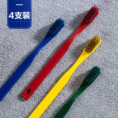 Home Simply - Set of 4: Toothbrush