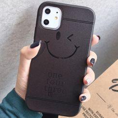 Pixel Dream - 印花手机保护套 - iPhone 6 / iPhone 6s / iPhone 6 Plus / iPhone 6s Plus / iPhone 7 / iPhone 7 Plus / iPhone 8 / iPhone 8 Plus / iPhone X / iPhone XS / iPhone XS Max / iPhone XR / iPhone 11 / iPhone 11 Pro / iPhone 11 Pro Max