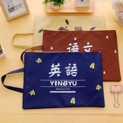 Ikiana - Chinese Characters PVC Document Pouch