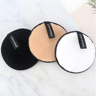 Choyu - Disco limpiador de maquillaje facial de microfibra reutilizable