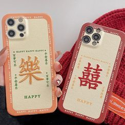 BlingStar - Chinese Characters Embroidered Phone Case - iPhone 11 Pro Max / 11 Pro / 11 / SE / XS Max / XS / XR / X / SE 2 / 8 / 8 Plus / 7 / 7 Plus