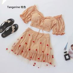 ASUMM - Set: Balloon-Sleeve Swim Top + Floral Embroidered Swim Skirt