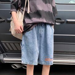 Dukakis - Wide-Leg Denim Shorts